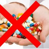 Отказ от лечения таблетками