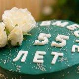 Годовщины свадьбы от 51 до 100 лет